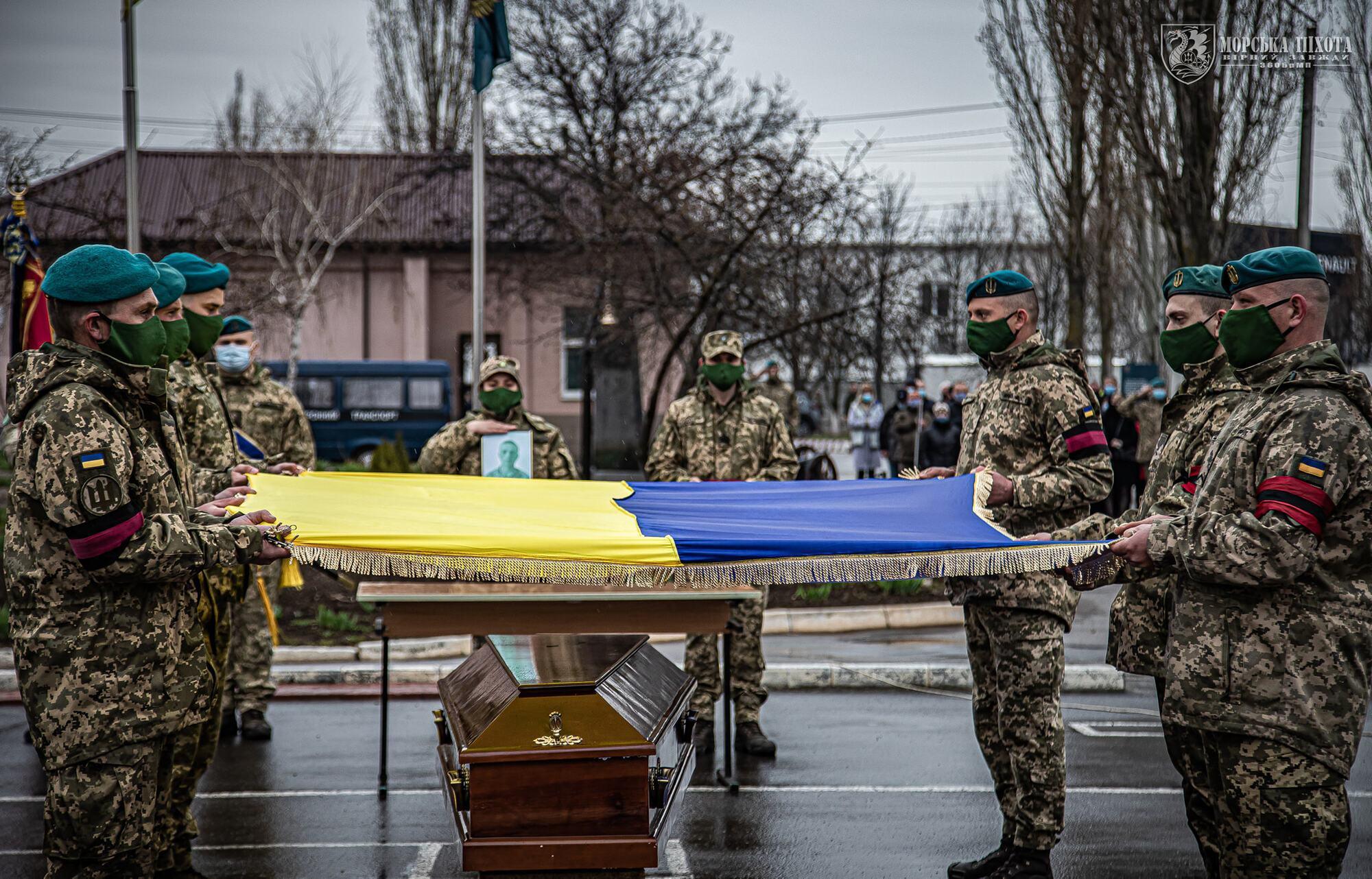 Жалобна церемонія прощання із загиблим морпіхом ЗСУ