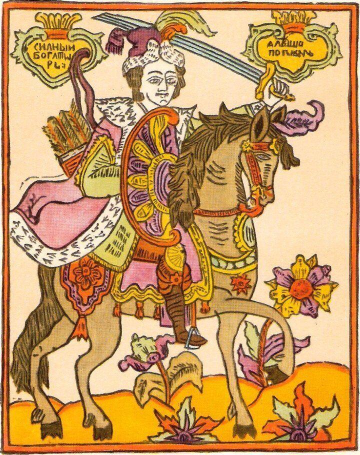 Иллюстративное изображение богатыря Алеши Поповича