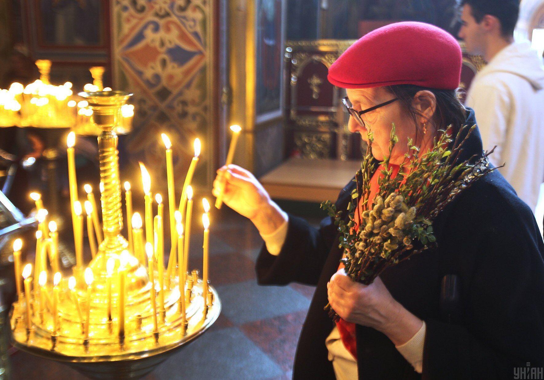 В Вербное воскресенье желательно уделить время духовному, готовясь к Страстной неделе