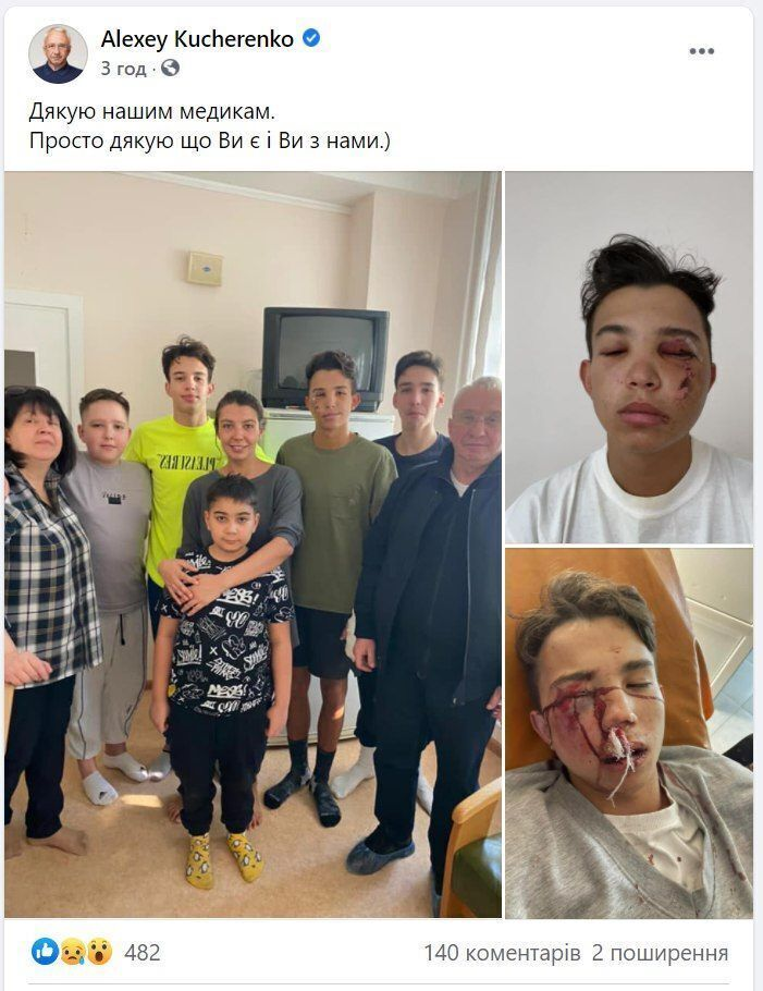 Нардеп подякував лікарям за допомогу синові.