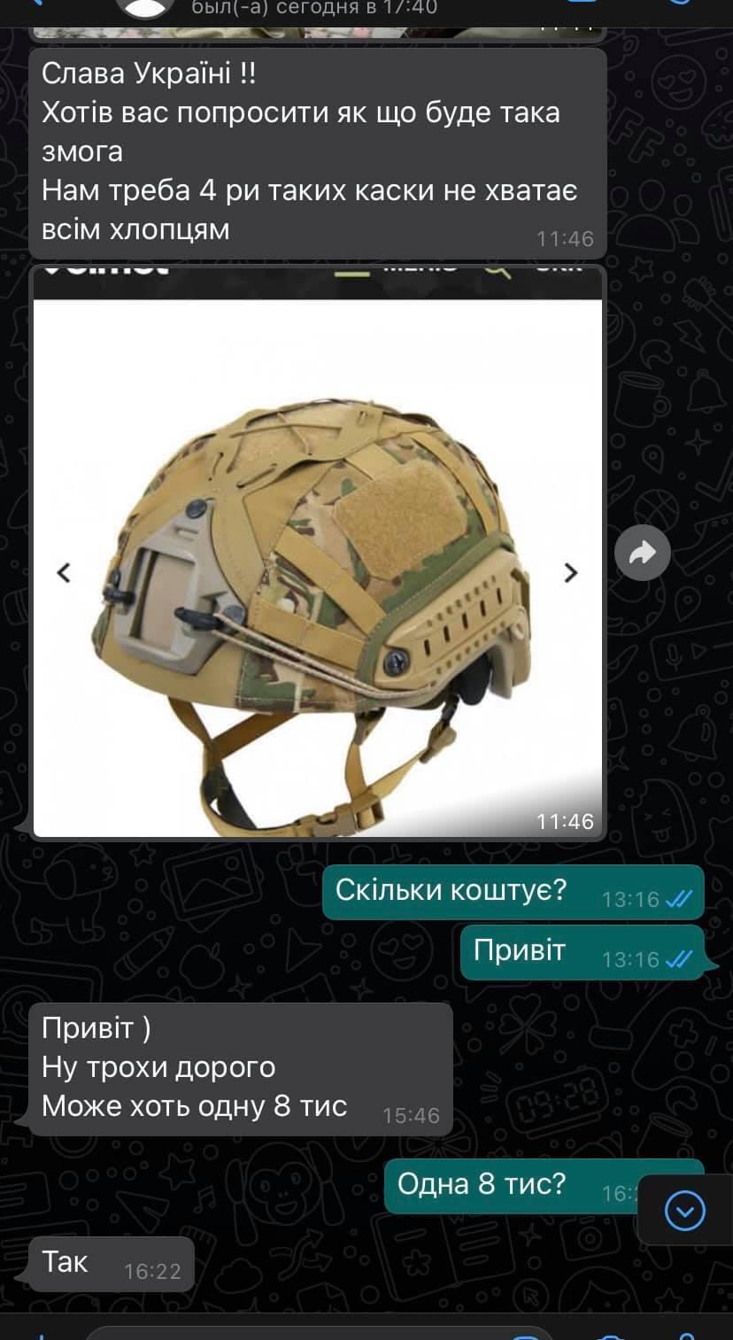 Це наша армія і наша країна: не будемо байдужими!