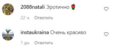 Пользователям сети понравилось новое фото Распутиной