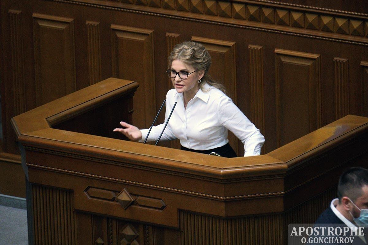 Тимошенко появилась в стильном наряде.