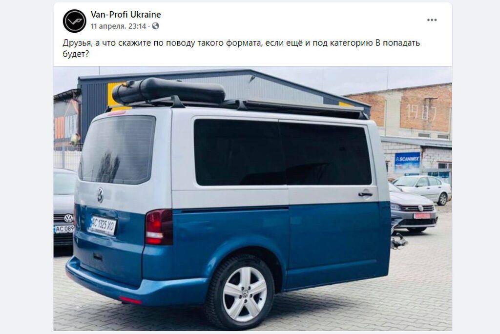 Иллюстрации яркого проекта опубликовал Van-Profi Ukraine на странице в Facebook