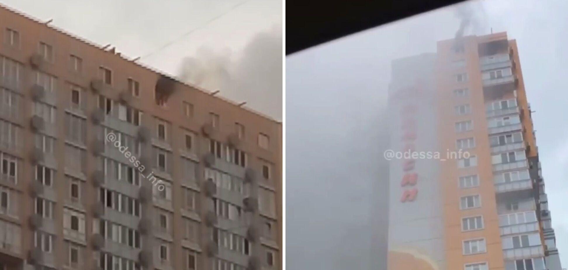 """Пожежа в ЖК """"Апельсин"""" в Одесі"""