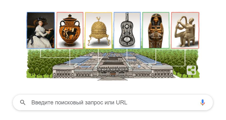 Дудл Метрополитен-музей.