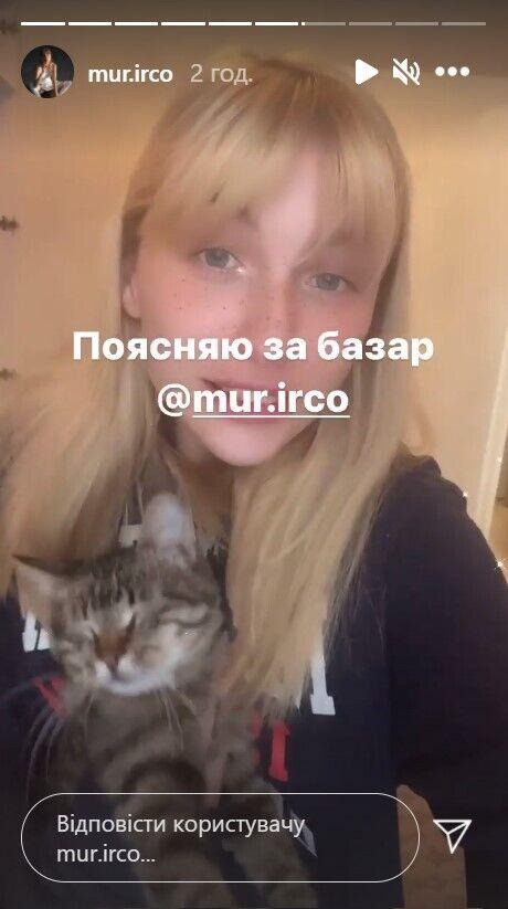 Украинка объяснила свои слова о полиции.
