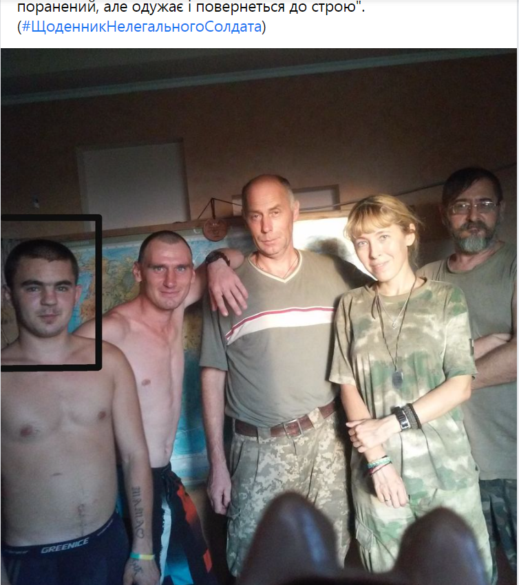 Ярослав Карлийчук