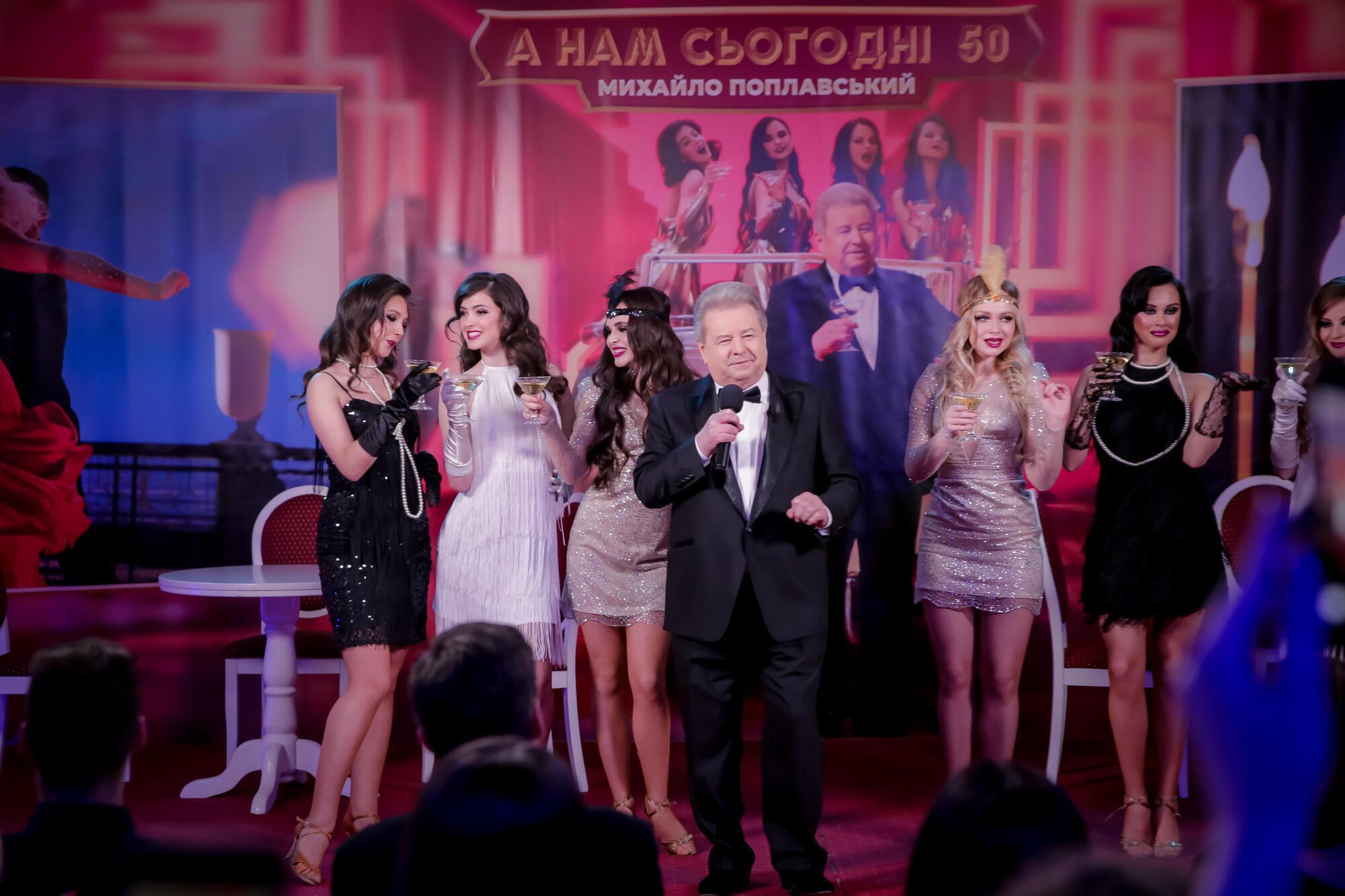 Поплавский представил новое видео, которое доказывает – после 50 жизнь только начинается
