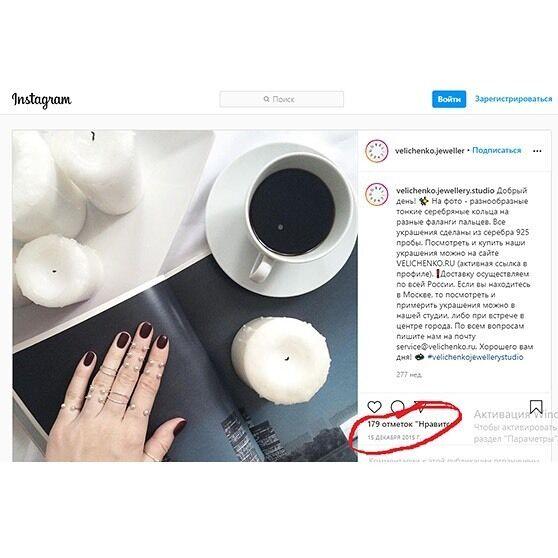 Другие бренды также изготавливают подобные кольца