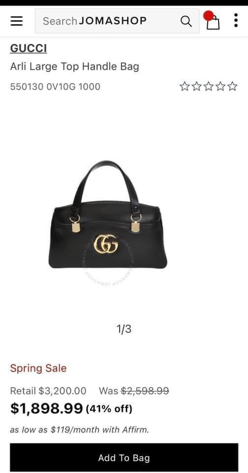 Брендовая сумка, которая сейчас продается по скидке.