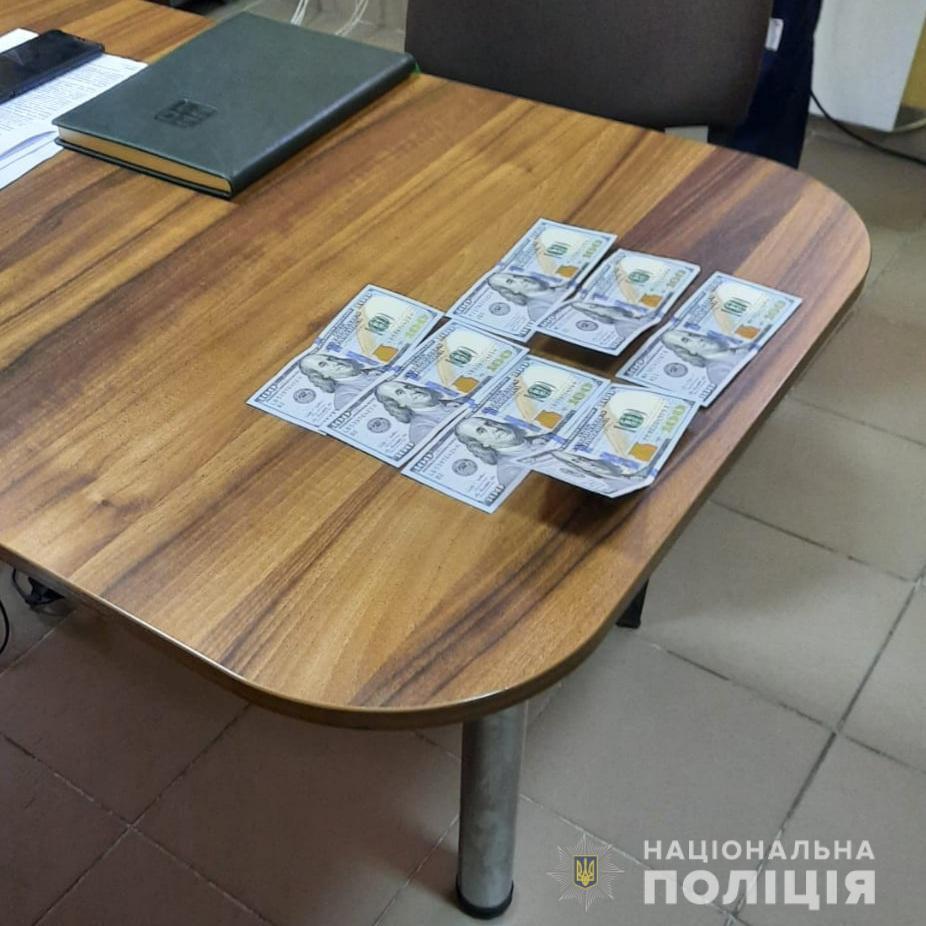Мужчина предложил деньги за закрытие уголовного производства.