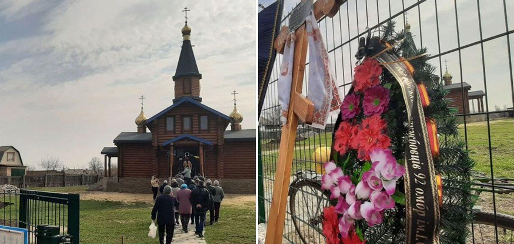 Молодого захисника провели в останню путь у селі Мартове Печенізького району