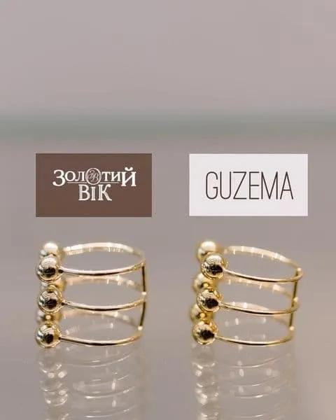 Кольца украинских ювелирных брендов