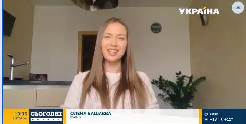 Украинская модель Елена Башаева