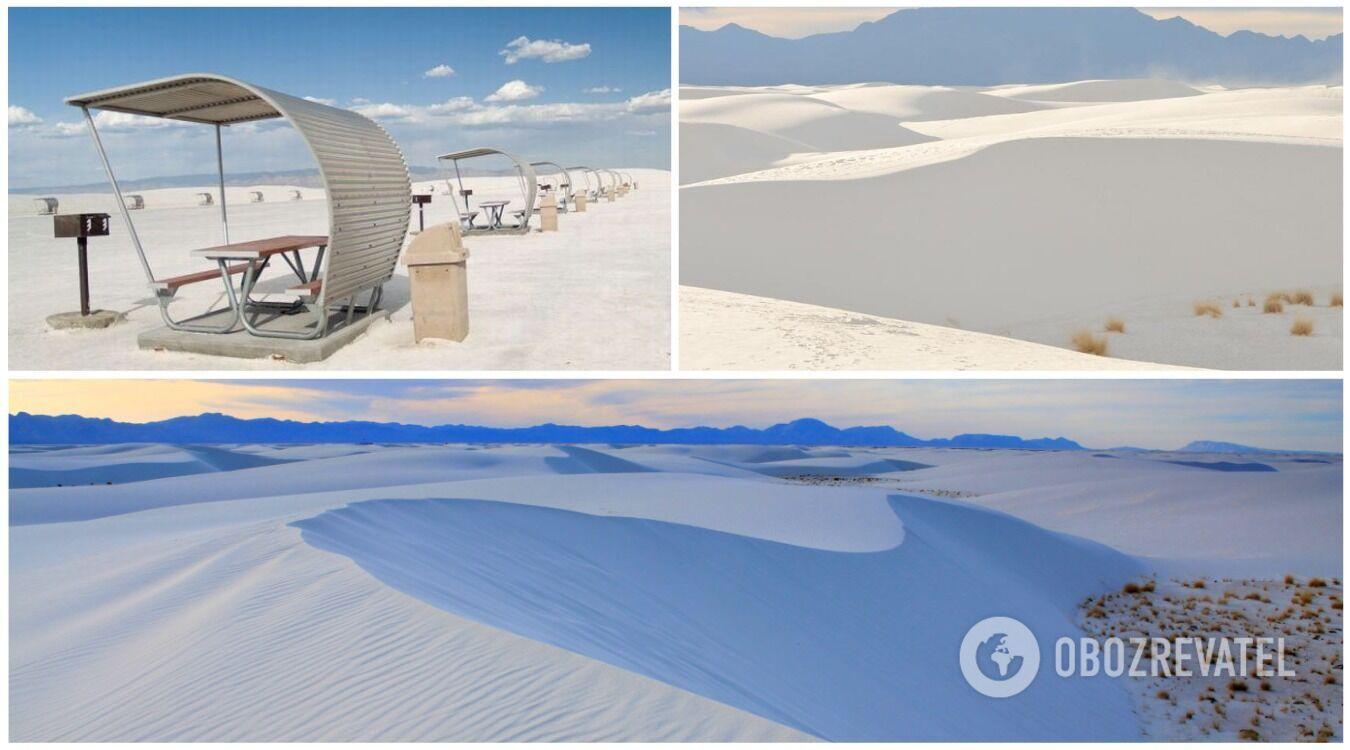 Державний заповідник Білі піски – найсвітліше місце на нашій планеті