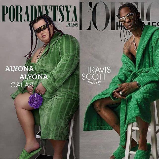 Alyona Alyona скопировала образ американского певца Трэвиса Скотта