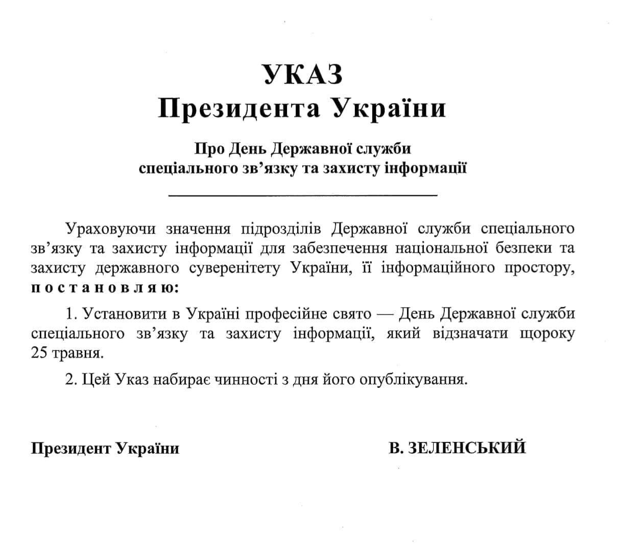 Telegram Алексея Гончаренко