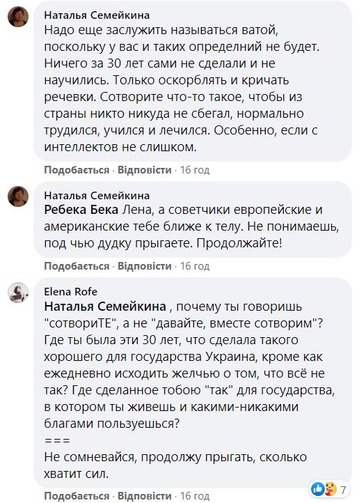 Продолжение спора в комментариях