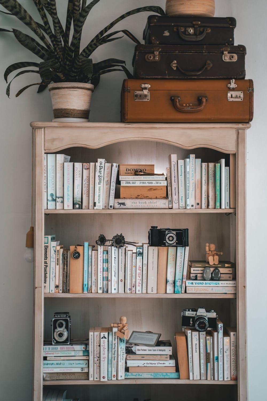 Книги роблять будинок затишним