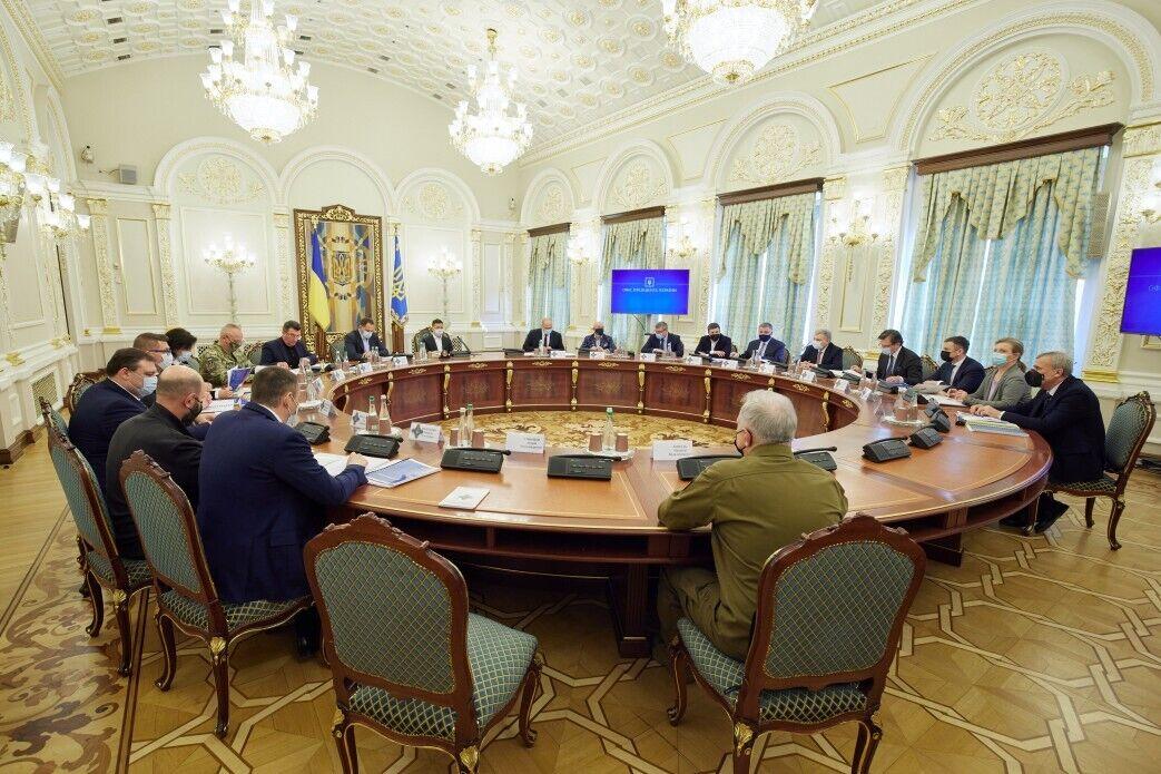 15 апреля состоялось заседание СНБО.