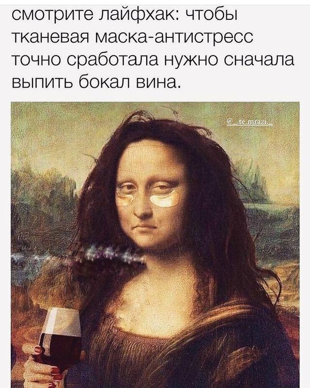Мем про випивку