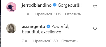 Поклонники засыпали Мадонну комплиментами