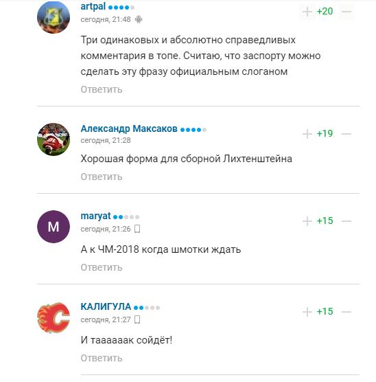 Россияне возмущены таким дизайном