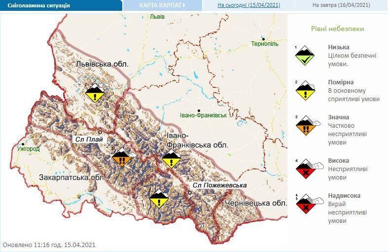 Попередження про небезпеку сходження лавин в Україні 16 квітня.