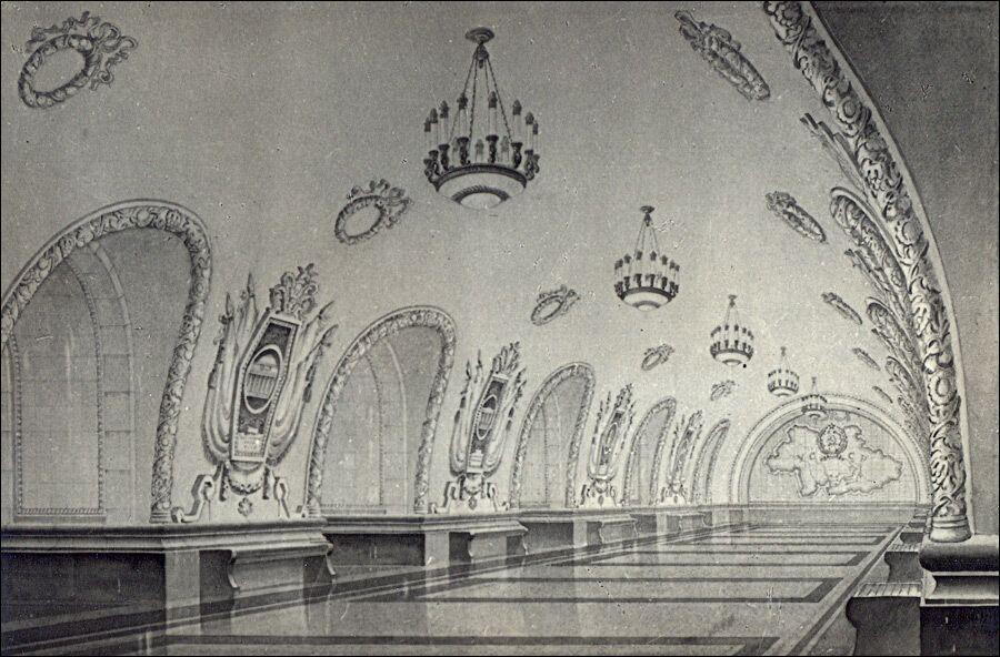 Один из эскизов 1952 года.