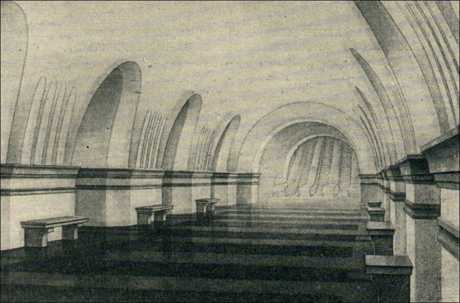Эскиз оформления станции 1958 года.