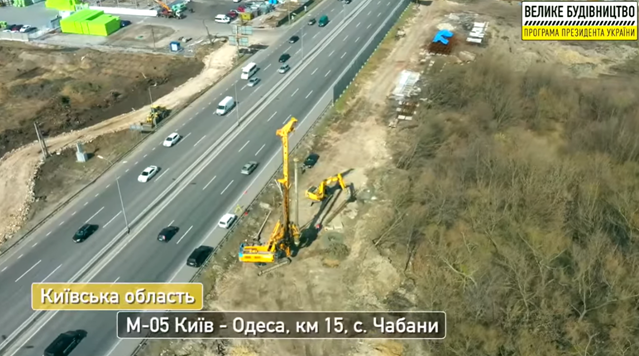 """Під Києвом почалася """"Велике будівництво"""" транспортних розв'язок"""