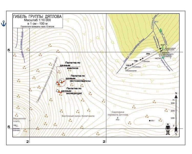 Карта, складена під час прокурорської перевірки
