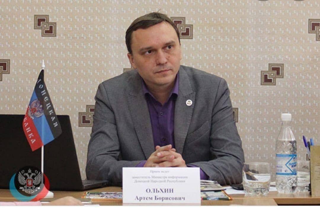 """СБУ оголосила підозру """"заступнику міністра інформації ДНР"""" Артему Ольхіну"""