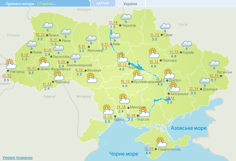 Прогноз погоды в Украине на 17 апреля.