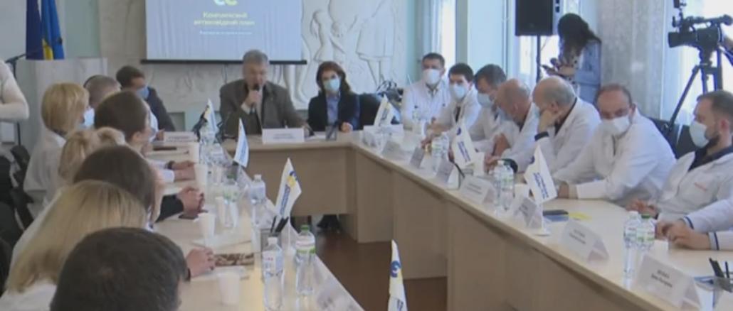 Порошенко в Черкасах висловив подяку усім медикам України