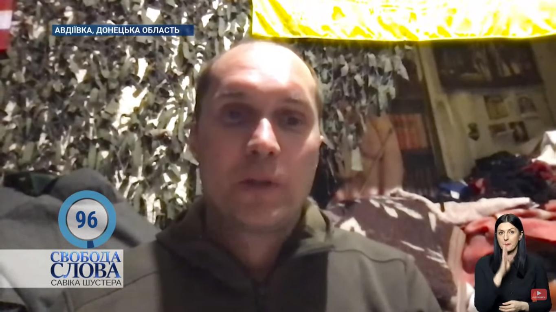 Юрій Бутусов на Донбасі