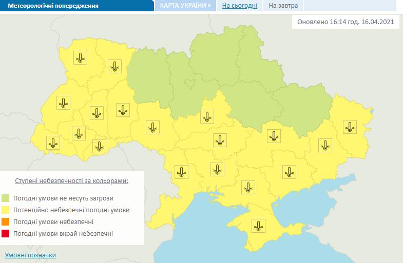 Предупреждение о заморозках в Украине 17 апреля.