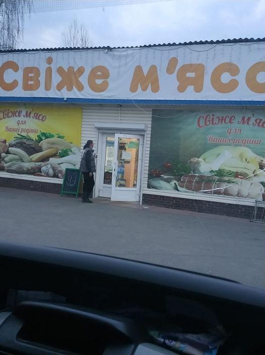 """""""Свежее мясо"""" для ковида"""