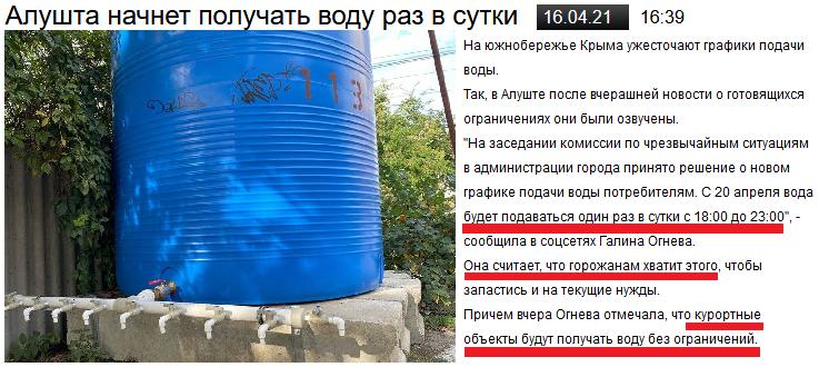 """Новини Кримнашу. """"Навіть найзапекліші зрадники зрозуміють, де їхнє місце в системі координат """"руського міра"""""""