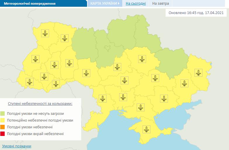 Попередження про заморозки в Україні 18 квітня.
