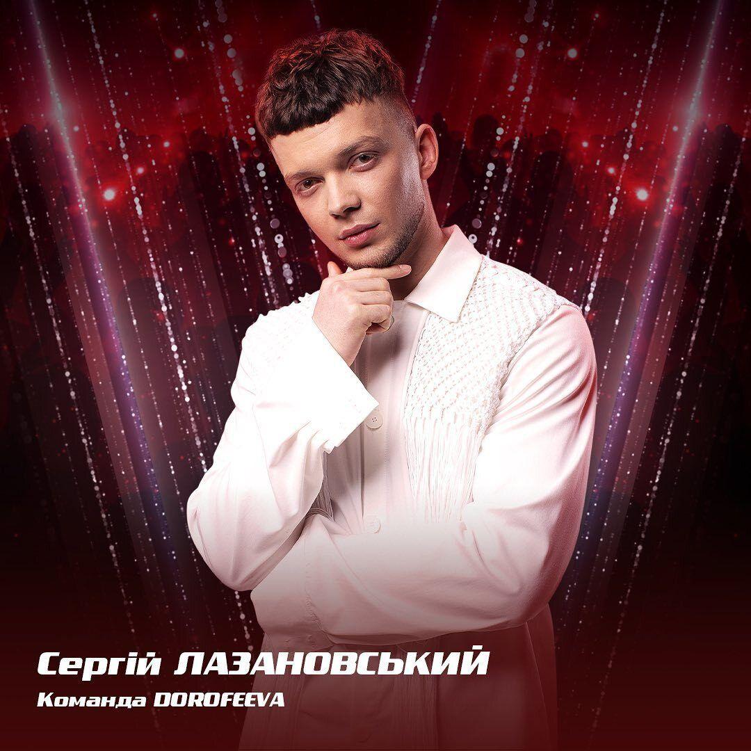 У суперфінал з команди Дорофєєвої виходить Сергій Лазановський