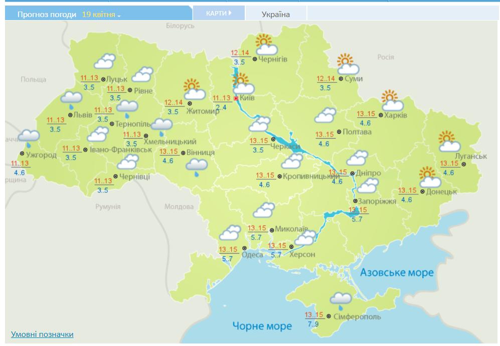 Погода в Украине 19 апреля
