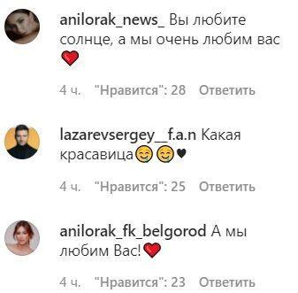 Коментарі під фото.