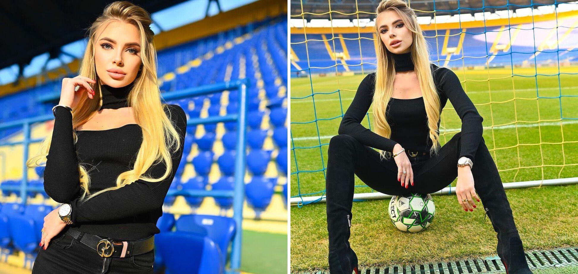 Даша Савина на стадионе