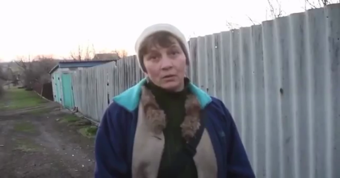 Мешканка Донецької області