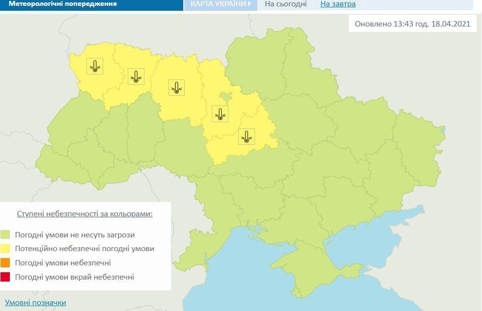 Метеорологічні попередження на території України 19 квітня