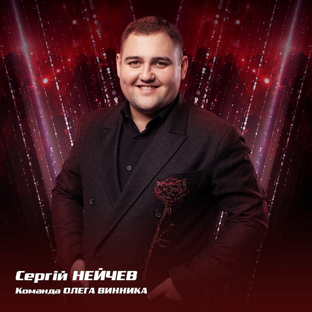 У суперфінал з команди Винника виходить Сергій Нейчев