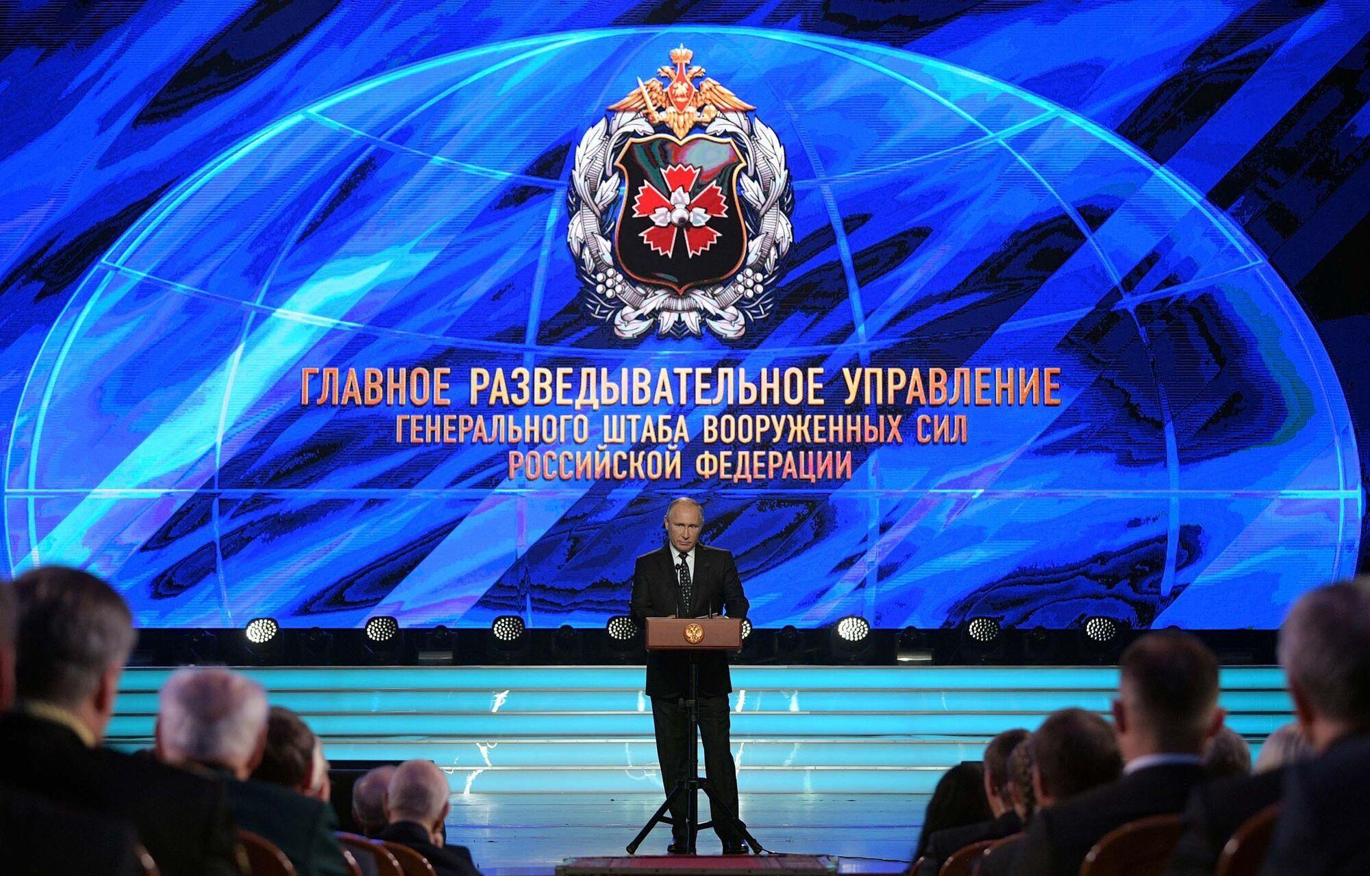 Российский президент Владимир Путин на праздновании 100 лет ГРУ, ноябрь 2018 года