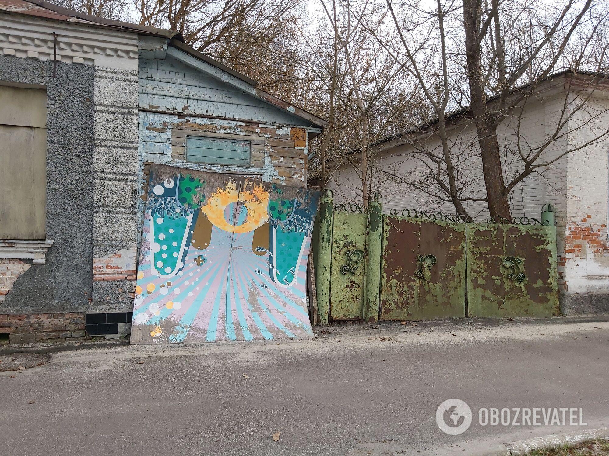 Центральні вулиці Чорнобиля